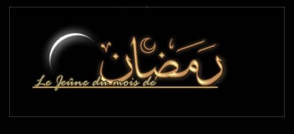 jeune-du-ramadan