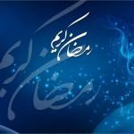 Premier week-end du ramadan