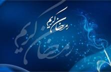 premier-week-end-du-ramadan