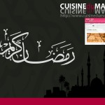 Goodies du Ramadan : Wallpaper