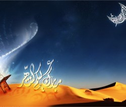 cuisinedumaroc-ramadan-karim
