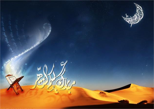 Gateau ramadan 2015 marocain