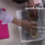 Vidéo choumicha : Batbot farcis à la viande hachée
