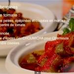 Vidéo choumicha : Zaâlouk d'aubergines – Tektouka