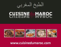 ☾ Calendrier Ramadan Horaires et Recettes Ramadan 2015