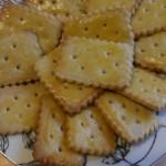 Biscuits sablés amande