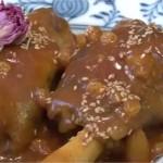 Vidéo Fatéma Hal : Souris d'Agneau aux épices, Mrouzia